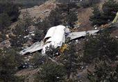 300 مليون دولار تعويضات لأهالي ضحايا الطائرة الألمانية المنكوبة