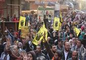 مظاهرات لأنصار الإخوان بسمالوط