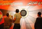 إطلاق الاتحاد المصري للدارتس