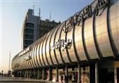 مطار القاهرة يستقبل جثماني صيادين مصريين لقيا مصرعهما باليونان