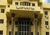 ضبط رئيس قطاع المتاحف بوزارة الآثار بتقاضى رشوة 30 ألف جنيها