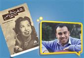 الأربعاء.. جمعية كتاب ونقاد السينما تناقش