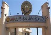 """""""العربية وبولفارا"""": 6% تراجعًا في صافي الخسارة خلال 2014"""