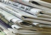 أعمال القمة العربية تتصدر اهتمامات صحف الأحد