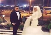 عروسان يسجلان مقطع على طريقة