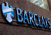 18 % زيادة في أرباح بنك باركليز بنهاية ديسمبر 2014