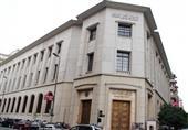 ''المركزي'' يسترد مبالغ قيمتها 3.7 مليون جنيه ضُبطت مع تجار عملة في