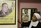 """الحب على الطريقة الفلسطينية.. يبدأ بالطبخ في زنزانة ولا ينتهي بالمقاومة  """"الحلقة السادسة"""""""