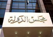 إدارية مجلس الدولة تقضي بإلغاء قرار الداخلية باستبعاد 16 طالبًا من