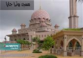 بالصور.. جولة فى أغرب واكبر المساجد حول العالم