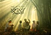 ما المقصود بعالمية الاسلام؟!