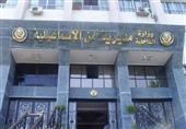 ضبط 573 مشتبها فيهم في حملة تفتيشية بالمعديات بالإسماعيلية