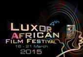 ''تمبكتو'' يفتتح مهرجان الأقصر للسينما الإفريقية