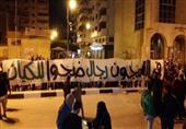 بالصور.. مسيرة لأولتراس المصري احتجاجًا على ترحيل متهمي الاستاد