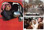 شاهد رخصة قيادة الملك السعودي فهد آل سعود