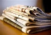 """كلمة السيسى وتطورات """"عاصفة الحزم"""" تتصدران اهتمامات صحف القاهرة"""