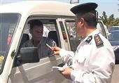 ضبط 9 بنادق آلية و15 ألف مخالفة مرورية في قنا خلال أسبوع