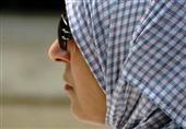 الحجاب والحرية!!