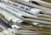 صحف الأحد تبرز دعوة السيسي إلى حركة فكرية لمواجهة التطرف