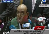 لحظة النطق بالحكم على مرسي والعريان والبلتاجي في قضية أحداث الإتحادية