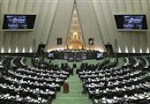 البرلمان الإيراني يقر تفاصيل الاتفاق النووي مع القوى الست الكبرى