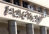 الأمن الوطني يداهم منزل إرهابي انفجرت فيه قنبلة بالزيتون