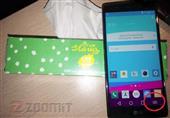 تسريب صور هاتف LG G4 ثنائي الشريحة