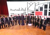 بالصور.. تكريم شادية والجسمي وعبدالله الرويشد بأكاديمية الفنون