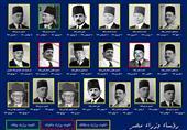 رؤساء وزراء مصر في عهد  فاروق..  ونهاية كل منهم