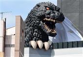 """فندق في طوكيو… يتيح قضاء ليلة مع الوحش """"غودزيلا"""""""