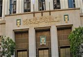 البنك الأهلي المصري يربح 2.3 مليار جنيه في أول نصف من (2014 - 2015)
