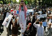 """الفاينانشال تايمز: السعودية قد تصبح """"الشيطان الأكبر"""" عند إيران"""