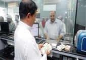صيارفة مكة: عدد المعتمرين المصريين خلال شعبان ''شبه معدوم''