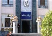 """ضبط المتحدث باسم """"الإخوان"""" في مطروح والمحكوم عليه بالمؤبد غيابيًا"""