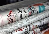 لقاء السيسي ووزير خارجية النمسا وتصريحات الزند أبرز اهتمامات الصحف