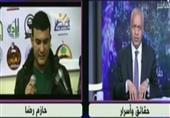 """مصطفي بكري يعرض صور للإرهابى حازم رضا """"حرامى المدرعات"""" ويطالب الأمن بضبطه"""
