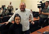 قضية جيسون رضائيان: القضاء الإيراني يبدأ محاكمة مراسل واشنطن بوست بتهمة التجسس