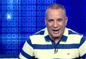براءة أحمد موسى من تهمة سب وقذف الفنان هشام عبدالله