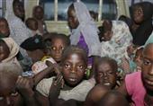 يونيسيف: زيادة مقلقة لعدد الانتحاريات في شمال نيجيريا