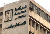 ''مدينة نصر للإسكان'' توافق على عرض الحكير السعودية بإنشاء مول بمشروع