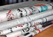 قرار محلب لمواجهة الموجة الحارة يتصدر صحف الثلاثاء