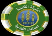مصر تشتري 25 ألف طن من زيت الصويا و9 آلاف طن من دوار الشمس