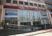 تعيين 44 من حملة الماجستير ببنك ناصر الاجتماعي