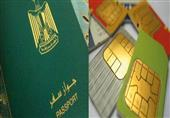 السعودية تربط شرائح اتصالات الوافدين بجوازات السفر
