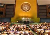 الجمعية العامة للأمم المتحدة تصدر قرارا لحماية التراث الثقافي
