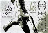 """أول فيلم """"أنميشن"""" مصري في """"كان"""".. """"اتعمل في يومين"""" (فيديو وصور)"""