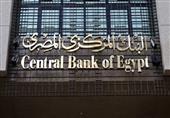 المركزي: 9.9 مليار جنيه زيادة بأرصدة قروض البنوك خلال فبراير