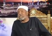 الصوم و الضحى - من وصايا الرسول - الشيخ الشعراوي