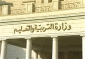التعليم: رصد 2.9 مليون ورقة في امتحان القرائية على الموقع الرسمي للوزارة