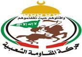 """حركة تطلق على نفسها """"المقاومة الشعبية"""" تعلن مسئوليتها عن حرائق بالإسماعيلية"""